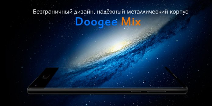 Doogee Mix aliexpress