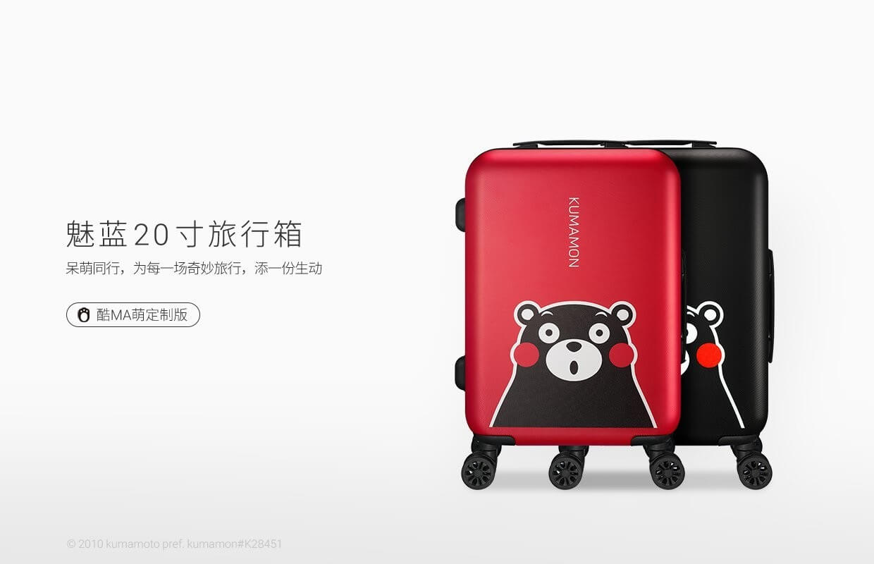 Meizu Kumamon Travel Set
