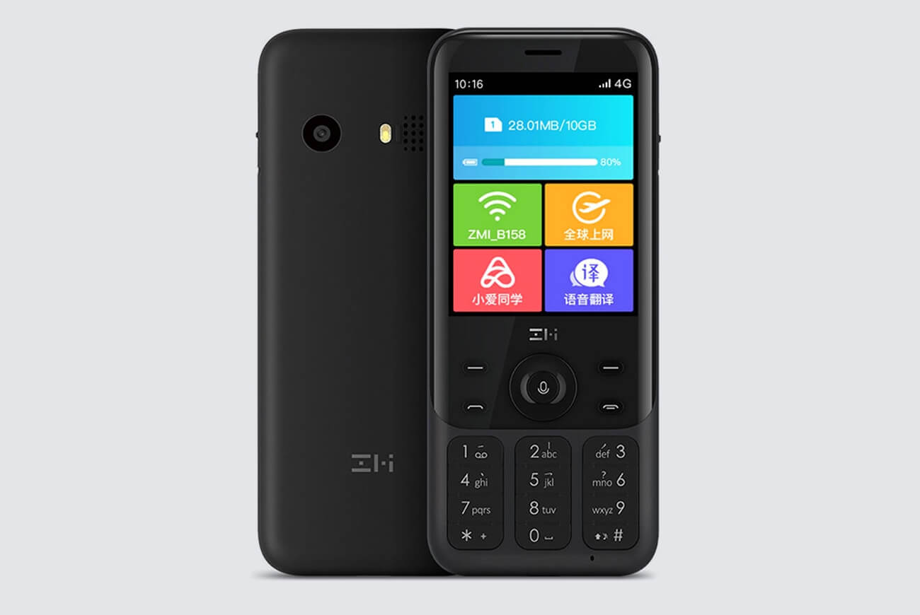 ZMI Travel Assistant Z1